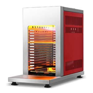 costway infrared grill, top rated infrared grill